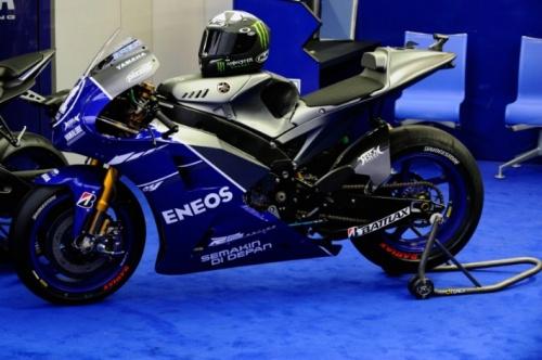 Motogp Yamaha Race Blu