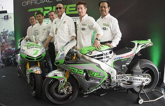 Drive M7 Aspar livery - MotoGP 2014